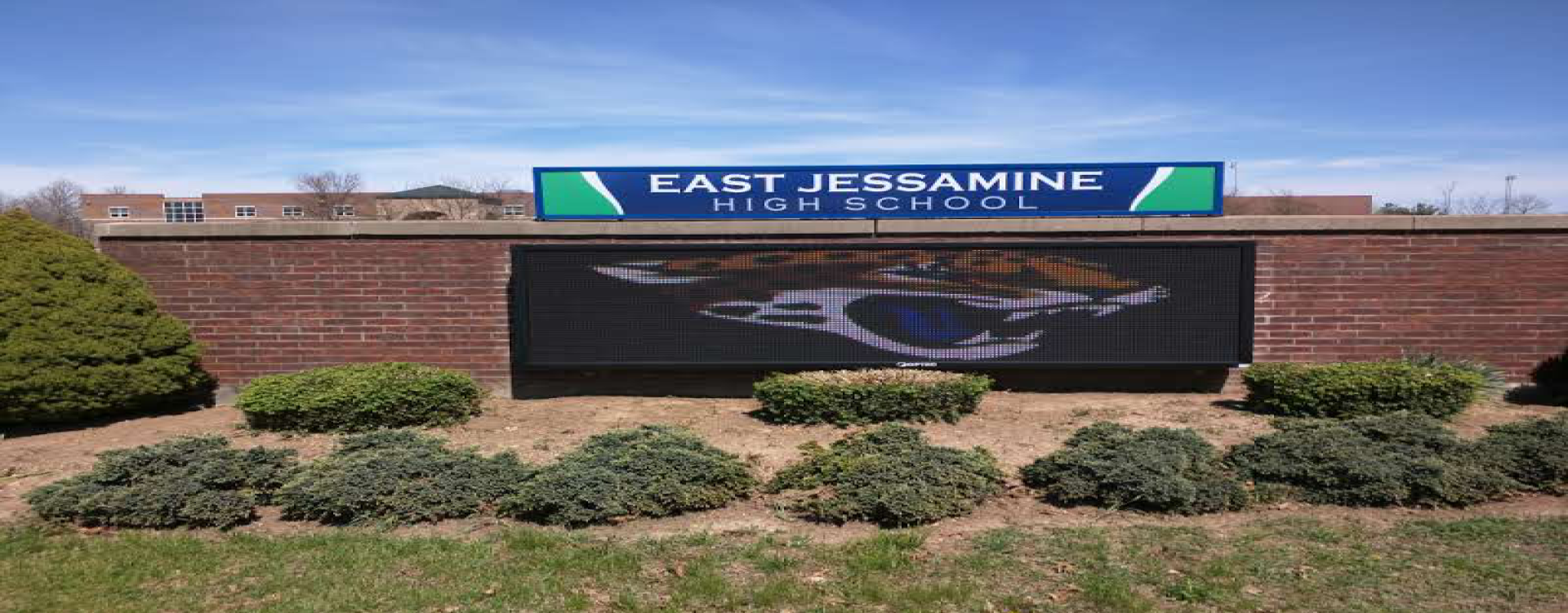 EJHS MARQUEE