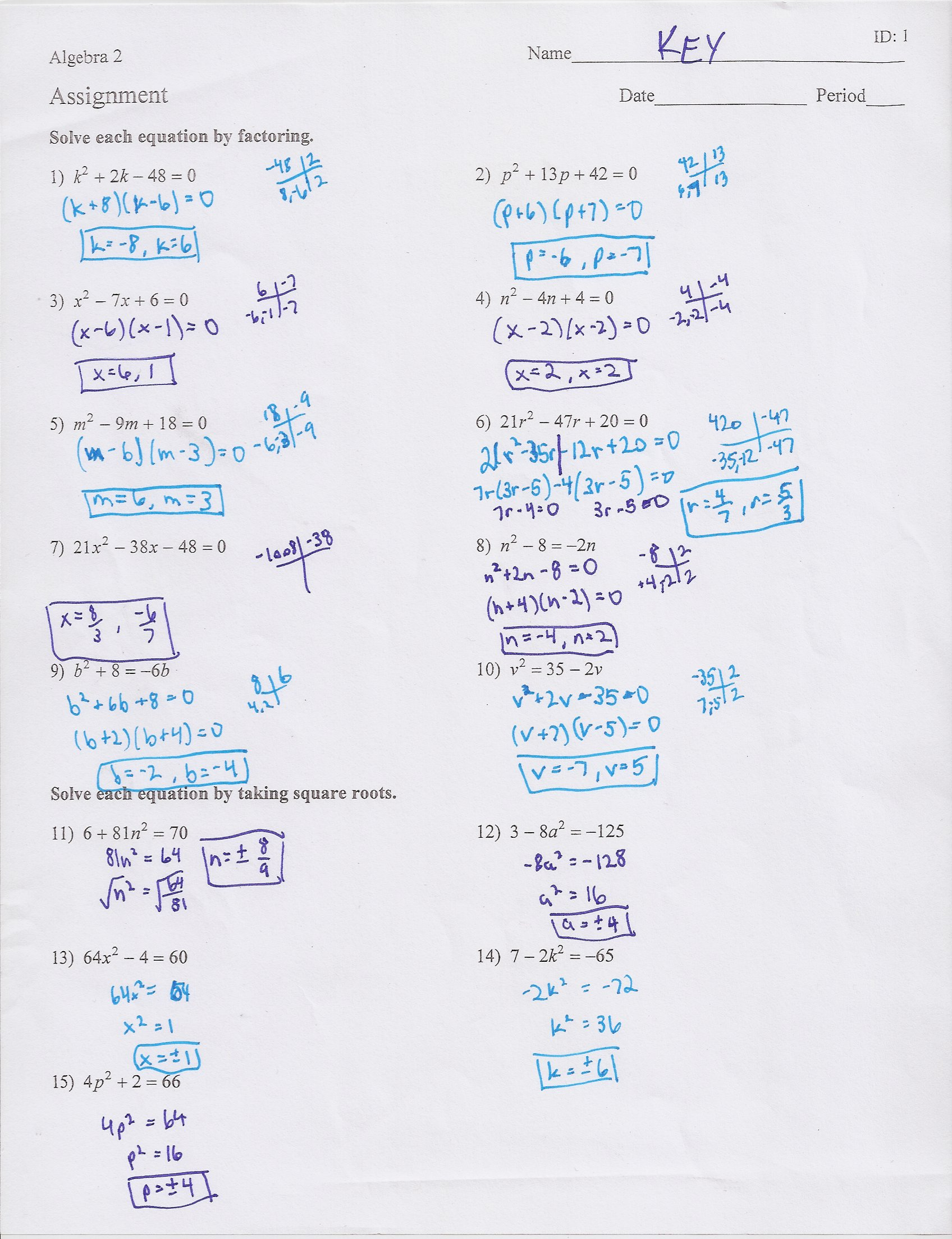 solving quadratic equations by factoring worksheet solve quadratic ...