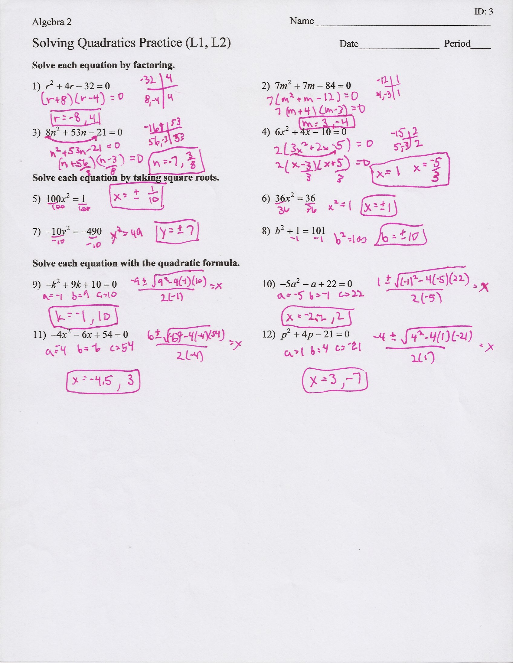 worksheet Solving Quadratic Equations Worksheet solving quadratic equations worksheet with answers delibertad delibertad